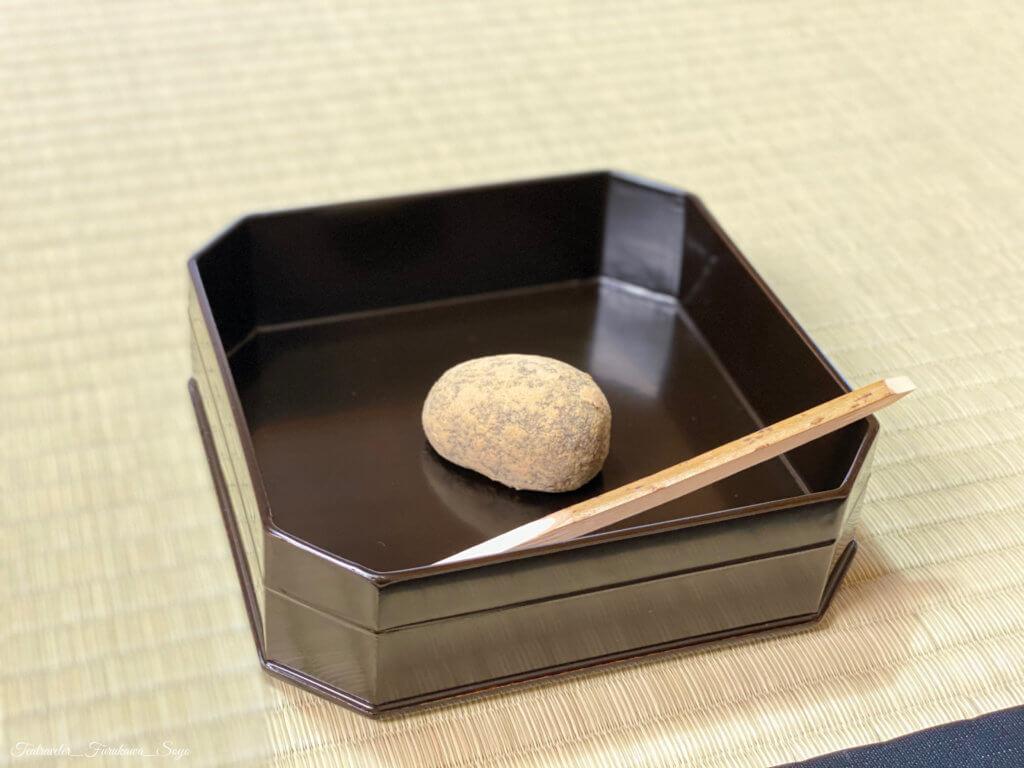 茶道 和菓子 亥の子餅